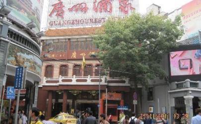 В Китае стали закрывать рестораны с блюдами из собачьего мяса